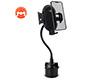 Cup Holder Flex Universal Phone Mount